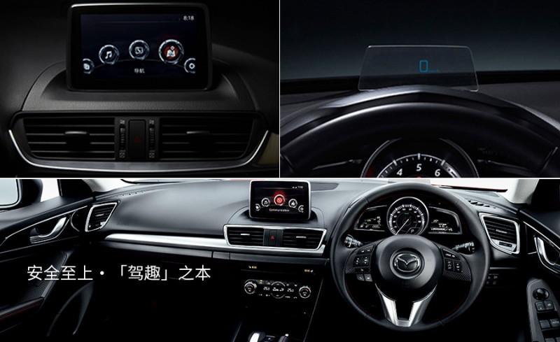 Mazda-CX4-7