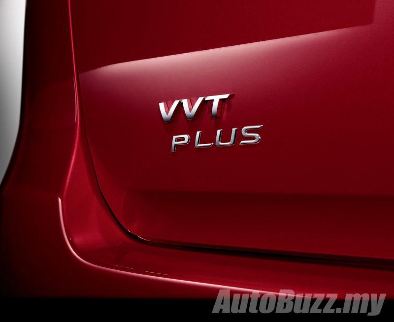 2016 Proton Ertiga 1.4L Executive+ - AutoBuzz.my