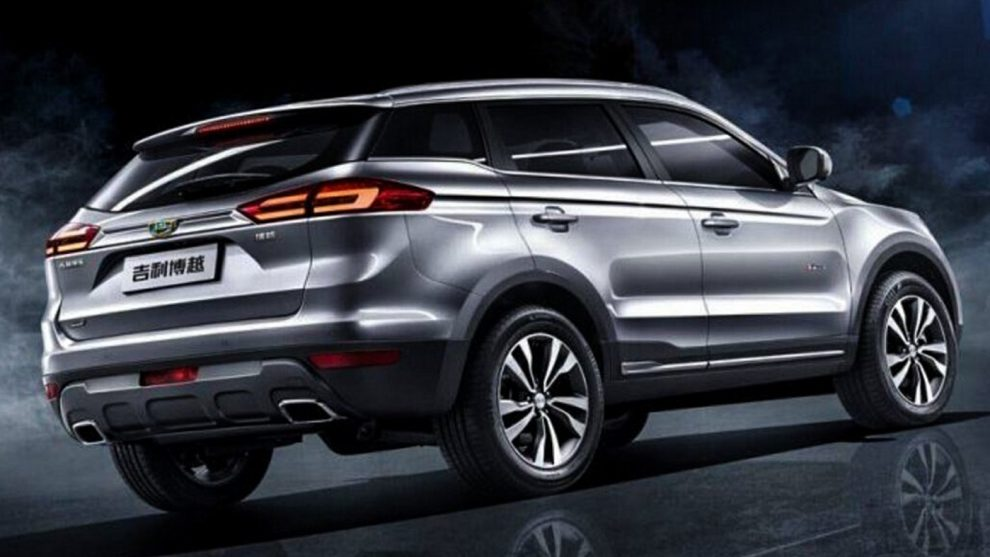 Could Proton S First Suv Be Based On The Geely Boyue Autobuzz My
