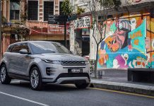 Range Rover Evoque to be launch in Malaysia on 26th June 2020 via Facebook